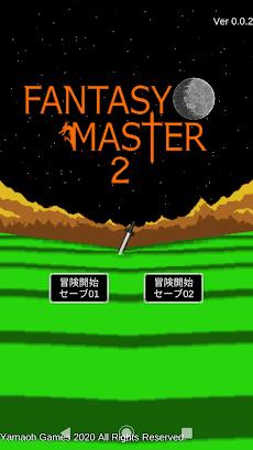 ファンタシーマスター2のおすすめ画像1