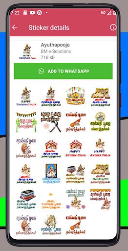 tamil stickers - 1500+ sticker wa sticker app screenshot 3