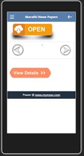 Marathi ePapers 53.0 (MOD + APK) Download 3