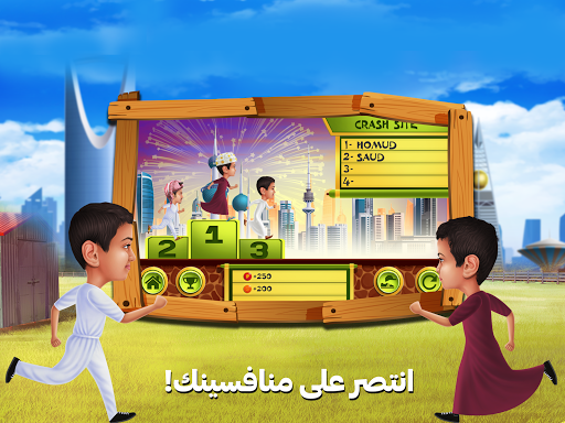 Saud Brothers  Screenshots 9