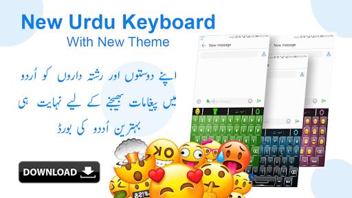 Urdu English Keyboard Emoji with Photo Background apktram screenshots 16