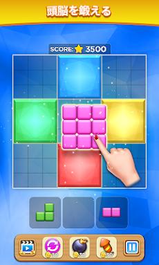 ブロック数独パズルのおすすめ画像3