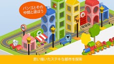 パンゴビルドシティ: 自分の街、電車の線路、道路を作る、4歳から8歳までのお子様向け。のおすすめ画像3
