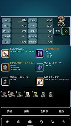 バトル魂3 - 放置系RPGのおすすめ画像2