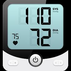 血圧のーと - 血圧管理アプリ無料のおすすめ画像1