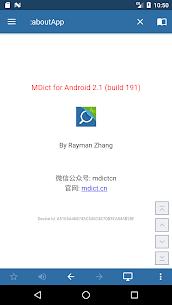 MDict 2.1.12 Mod APK Download 1
