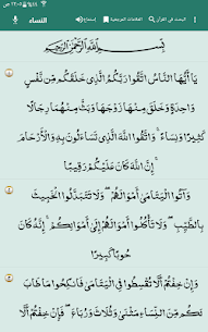 Holy Quran, Adhan, Qibla Finder – Haqibat Almumin 9