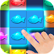 Jelly Fish - Androidアプリ