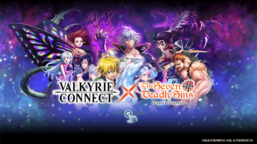 VALKYRIE CONNECT 7.9.3 screenshots 1