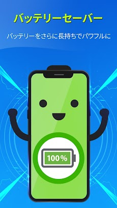 KeepClean - ブースター、アンチウィルス、Battery Saverのおすすめ画像4