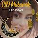 Eid Mubarak dp maker 2021: Best Eid Mubarak Wishes