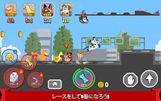 Pets Race - 楽しいマルチプレー対戦型オンラインレースゲームのおすすめ画像1