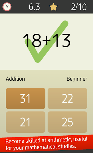 Mental arithmetic (Math, Brain Training Apps) 1.6.2 Screenshots 8