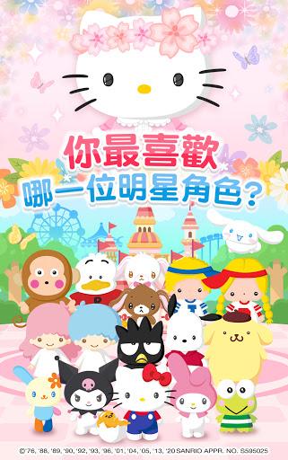Hello Kitty u5922u5e7bu6a02u5712 3.5.0 screenshots 1