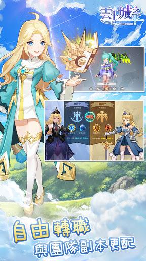 u96f2u4e0au57ceu4e4bu6b4c 1.0.0 screenshots 9