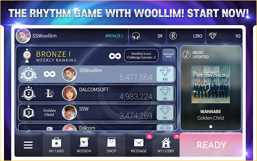 SuperStar WOOLLIM  screenshots 14
