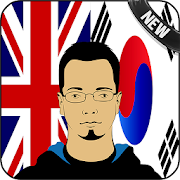 English - Korean Translator