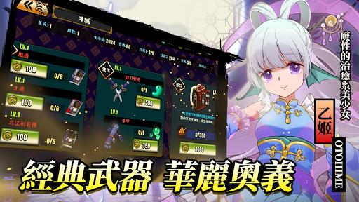 u5fcdu8c46uff1au65b0u4e16u4ee3 1.0.3 screenshots 5