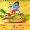 Happy Vishu Wallpaper