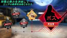 ニンジャクリード:弓の3Dスナイパーアクションゲームのおすすめ画像4