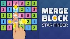 Merge Block: Star Findersのおすすめ画像1