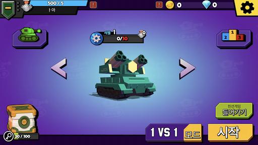 BOOM Tank Showdown android2mod screenshots 7