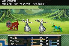 DragonXestra2 勇者モモタロウ列伝のおすすめ画像2
