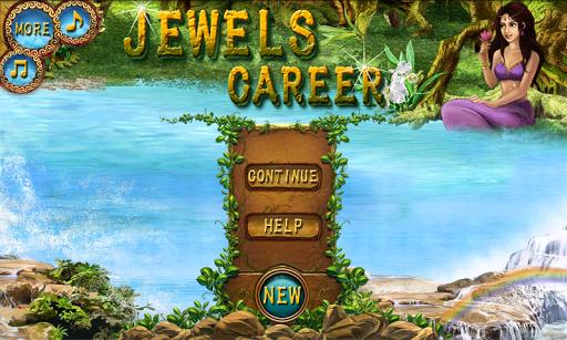 jewels career screenshot 2