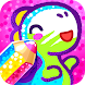 Coloring games for kids and toddlers 2-5 years old - Androidアプリ