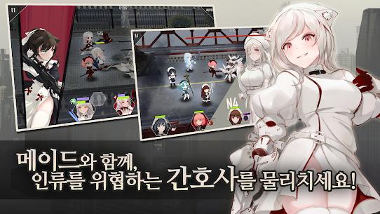 Maid Master Mod Apk (God Mod/DMG) 1