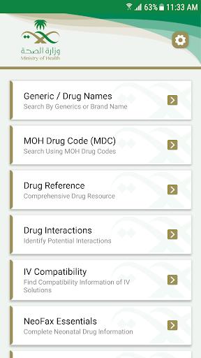 MOH Formulary  screenshots 3