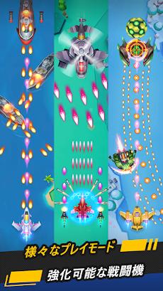 銀河の翼 - WinWing: Space Shooterのおすすめ画像2