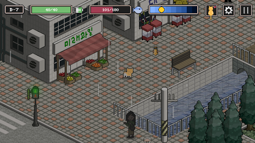 A Street Cat's Tale : support edition 2.100 screenshots 2