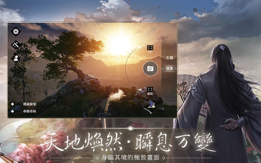 u6c5fu6e56u5927u5922  screenshots 12