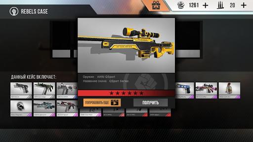 Standoff Multiplayer 1.22.1 Screenshots 22