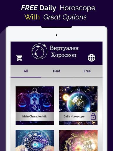 Online Horoscope screenshot 7
