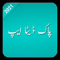 Pak Data App Sim Owner Details  Pak Data Tracker