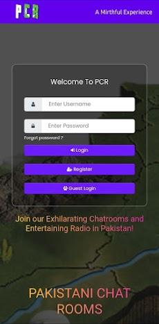 Pakistani Chat Roomsのおすすめ画像1
