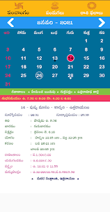 Telugu Panchangam Calendar 2021 For Pc In 2021 – Windows 10/8/7 And Mac – Free Download 1