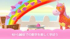 Unicorn Glitterluckのおすすめ画像4