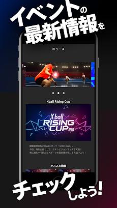 Wow Live - 観客参加型エンターテイメントのプラットフォームアプリのおすすめ画像3