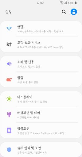 HU단정히쓰다™ 한국어 Flipfont 이미지[2]