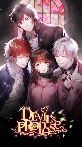Devil's Proposal: Dark Romance Otome Story Game 2.6.1 screenshots 1