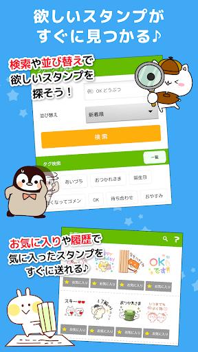 Unlimited Free Stickersu2605Stamp@DECOR 1.2.3 screenshots 4