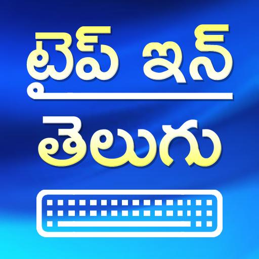 iki btc naujienos hindi kalba)