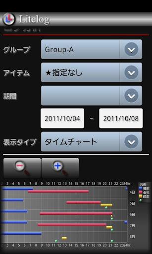 Litelog For PC Windows (7, 8, 10, 10X) & Mac Computer Image Number- 6
