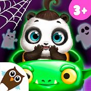 Panda Lu Fun Park - Amusement Rides & Pet Friends