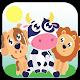 تعليم الحيوانات واصواتها للاطفال Download for PC Windows 10/8/7