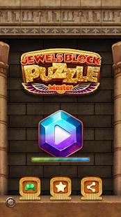 Jewels Block Puzzle Master 2021
