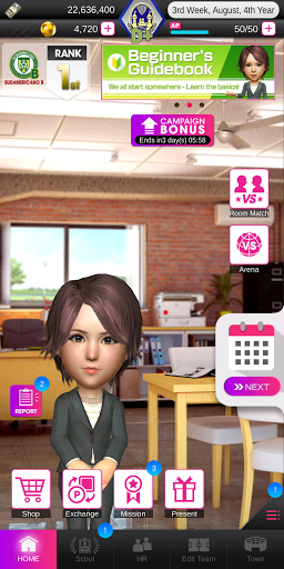 SEGA POCKET CLUB MANAGER goodtube screenshots 13